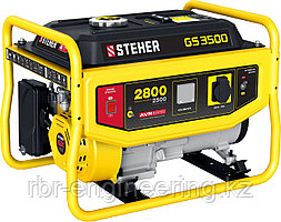 Бензиновый генератор 2.8 кВт, STEHER GS-3500