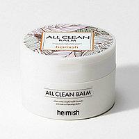 Очищающий крем-щербет HEIMISH All Clean balm 120ml