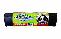 Пакеты для мусора FRESHOUSE STANDARD 160л/10шт, без завязок.