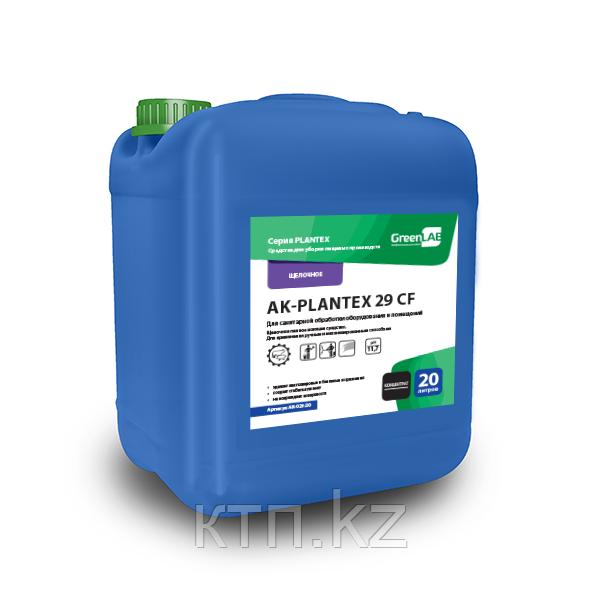 Моющее средство  AK-PLANTEX 29, 20л