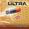 Стрелы Nerf Ultra Нёрф Ультра 20 шт, E6600, фото 3