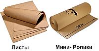 Крафт бумага для цветов, в листах или ролях, в ассортименте