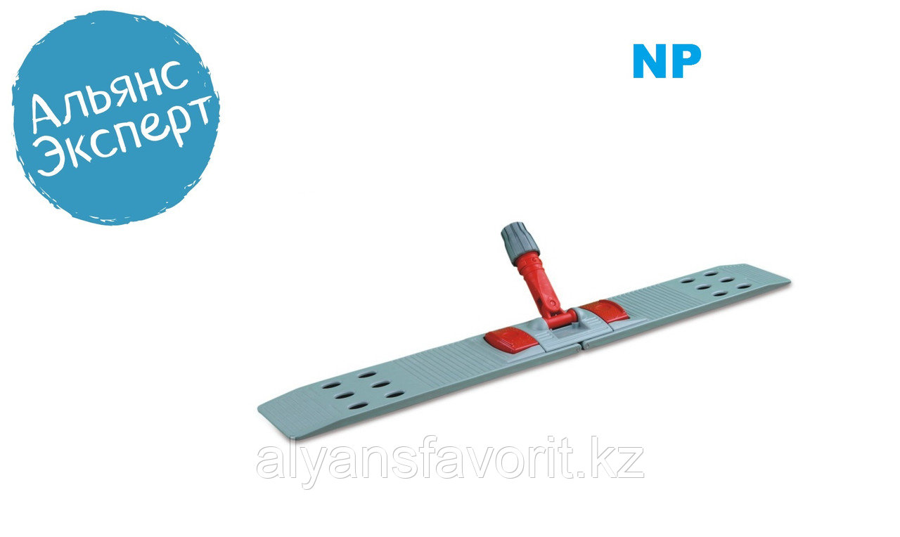 Пластиковый держатель (флаундер) 80 см.   NP194