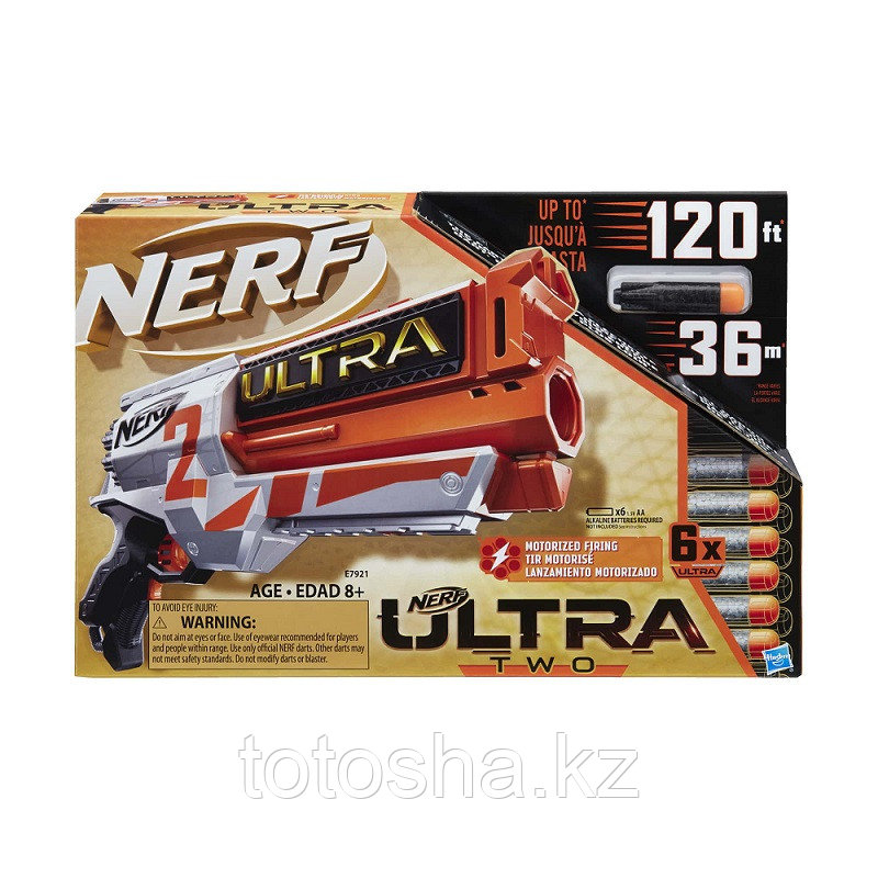 Бластер Nerf Ultra Two Нёрф Ультра Two , E7922
