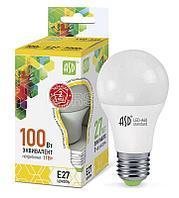 Лампа светодиодная LED-GX53-standard 10Вт таблетка 4000К бел. GX53 900лм 160-260В ASD 4690612005126