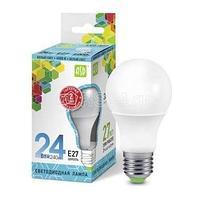 Лампа светодиодная PLED-ECO-G45 5Вт шар 4000К бел. E27 400лм 220-240В JazzWay 1036988A