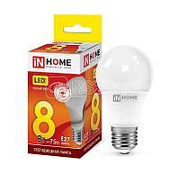 Лампа светодиодная 94 390 NLL-T8-11-230-4K-G13 11Вт линейная 4000К бел. G13 1000лм 170-260В поворотный цоколь