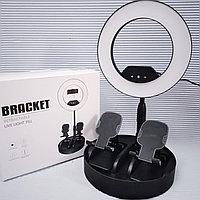 Кронштейн Live Light Fill 21 см с держателем для трех телефонов (Черный)