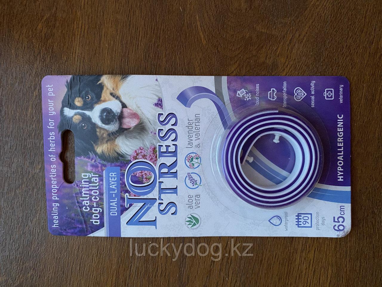 Антистресс для собак