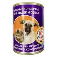 Консервы для кошек и собак Гау Мяу, жестяная банка 400 г (мясные, мясо-овощные, мясо-гречневые, мясо-рисовые)