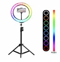 Кольцевая лампа 26 см RGB+пульт блютуз в подарок