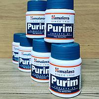 Пурим Хималая (Purim Himalaya) - для эффективного очищения кожи, крови, печени, 60таб