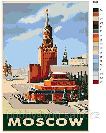 Картина по номерам красками 40х60см, фото 2