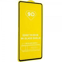 Защитное стекло GLASS 9D