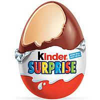 Шоколадное яйцо Kinder Surprise 20гр