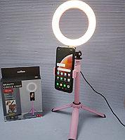 Светодиодный селфи кольцо светильник, с держателем для телефона., фото 1
