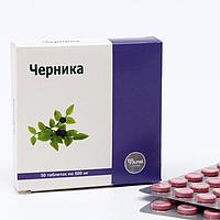 Таблетки Черника для зрительной системы, 50 таблеток по 500 мг
