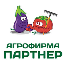Семена агрофирмы «Партнер»