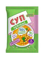 """Суп-пюре """"Нутовый"""" 300 г ( 10 пакетиков ) цена за 1 пакет"""
