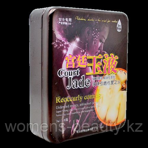 Придворный нефрит (Court Jade) - Возбуждающие капли, Афродизиак для женщин