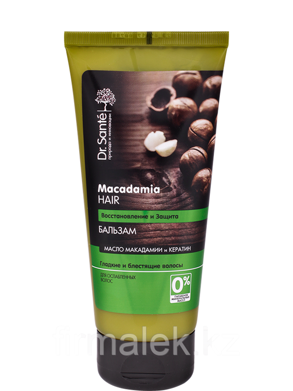 Dr. Sante  «Macadamia Hair»  Бальзам «Восстановление и защита»