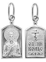 Образок из серебра MASKOM 51-148ч