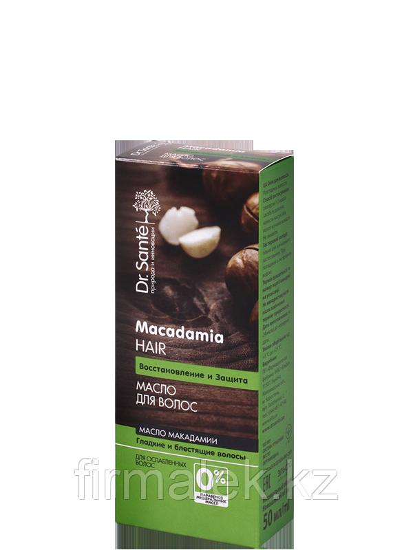 Dr. Sante  «Macadamia Hair» Масло для волос «Восстановление и защита»