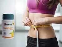 Аюрслим, натуральное средство для похудения, снижения веса, 60 кап AyurSlim Himalaya