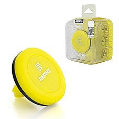 Автодержатель Remax RM-C10 Magnetic Yellow/Black