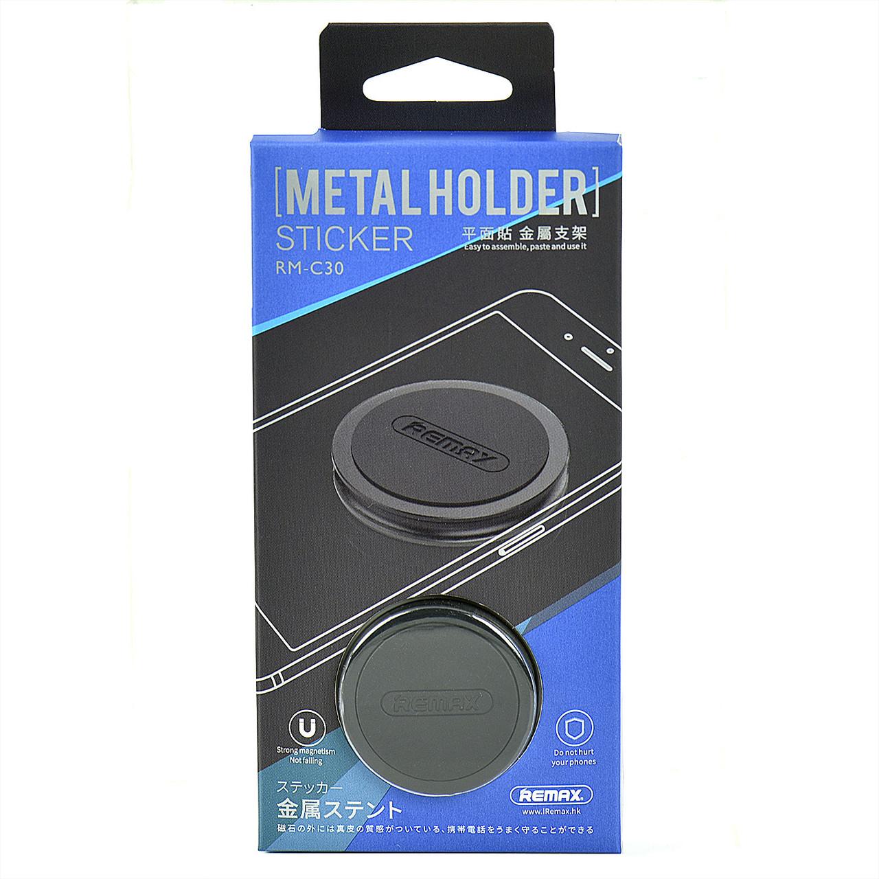 Автодержатель магнитный Remax RM-C30 Sticker Black