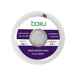 Оплетка Baku BK-2015 (2.0mm/1.5m)
