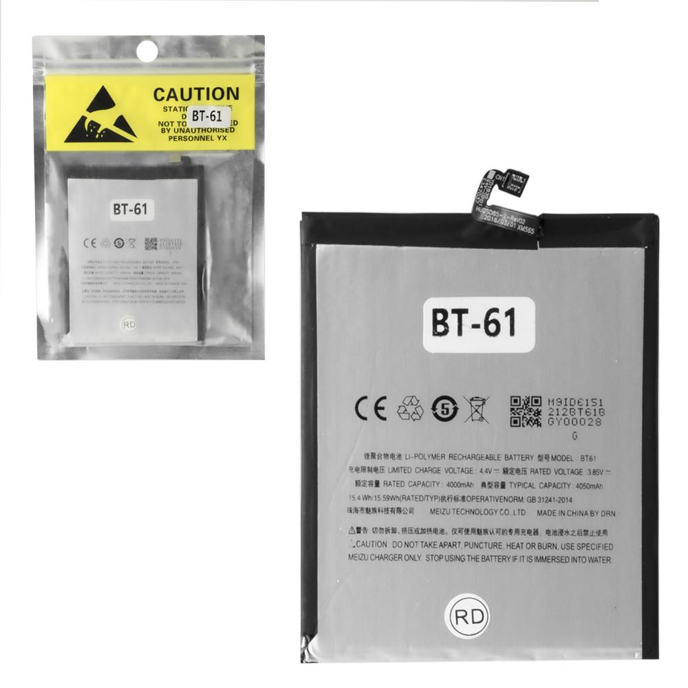 Аккумулятор Meizu BU15/BT61 U20/M3 Note 4000mAh Caution