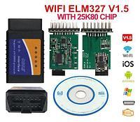 Cканер диагностический ELM327 OBD2 {V1.5, чип PIC18F25K80, Wi-Fi/Bluetooth} для автомобиля (Wi-Fi)