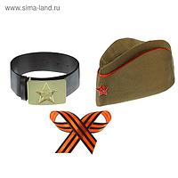 Набор военного, 3 предмета: пилотка, георгиевская лента, ремень