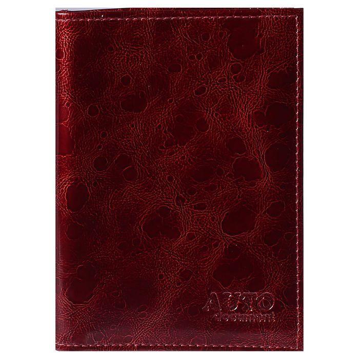 Обложка для паспорта и автодокументов, цвет бордовый вестленд