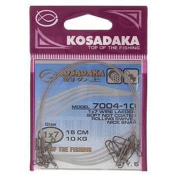Поводок Kosadaka Classic, 15 см, 10 кг, 1 × 7 KS-7004-10, набор 5 шт.