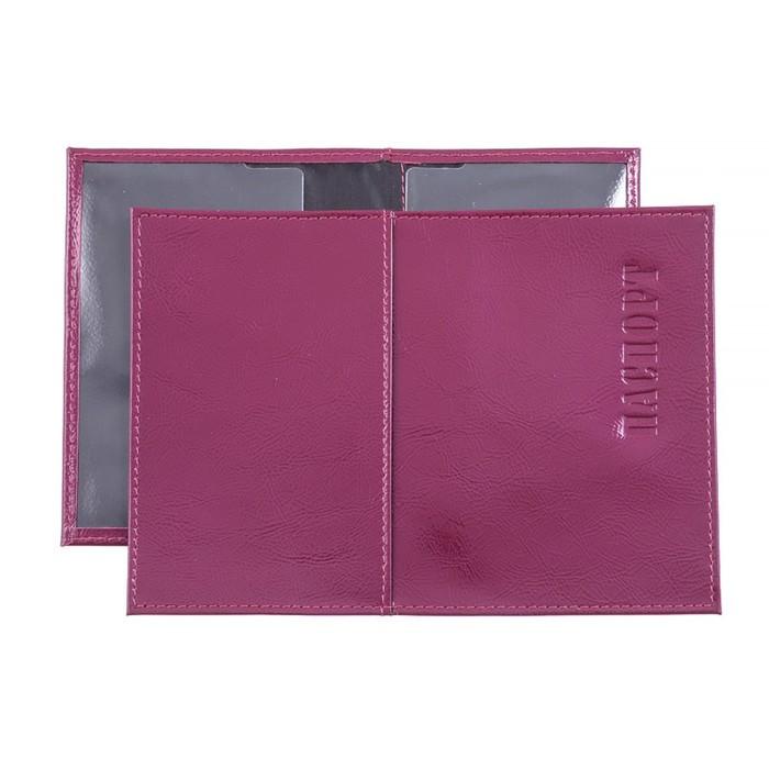 Обложка для паспорта с карманом, цвет розовый
