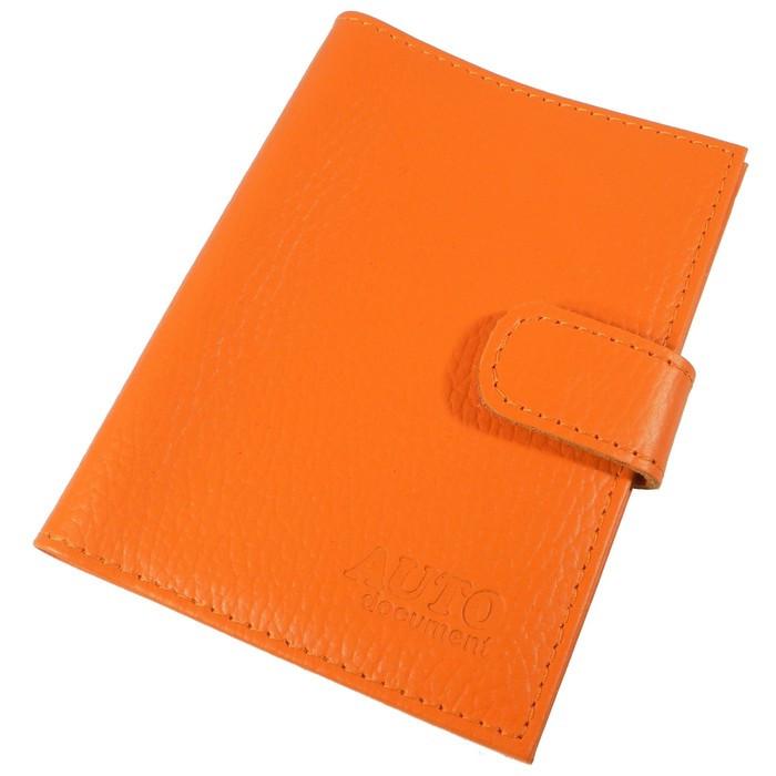 Обложка для автодокументов на кнопке, цвет оранжевый