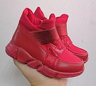 Детские ботиночки на весну 26 размер