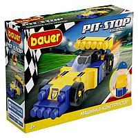 Конструктор «Гоночная машина. Pit Stop», цвет: синий, жёлтый