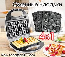 Вафельница электрическая со сменными панелями 4в1 для изготовления пончиков печенья вафлей орешек DSP KC-1131