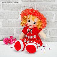 Мягкая кукла «Девчушка», юбочка в цветочек, 45 см, цвета МИКС