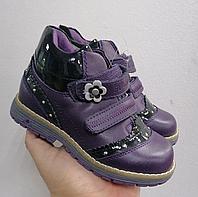 Кожаные ортопедические детские ботиночки на весну 25 размер