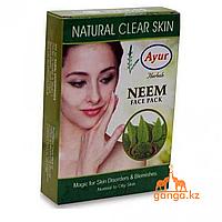 Натуральная маска для проблемной кожи лица Ним (Neem AYUR), 100 г.