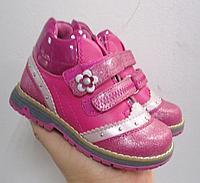 Кожаные ортопедические детские ботиночки на весну 24 размер