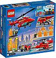 60281 Lego City Пожарные: Спасательный пожарный вертолёт, Лего Город Сити, фото 2