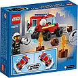 60279 Lego City Пожарные: Пожарный автомобиль, Лего Город Сити, фото 2