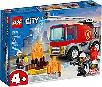 60280 Lego City Пожарные: Пожарная машина с лестницей, Лего Город Сити