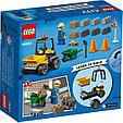 60284 Lego City Автомобиль для дорожных работ, Лего Город Сити, фото 2