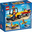 60286 Lego City Пляжный спасательный вездеход, Лего Город Сити, фото 2